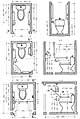 Калмет Х.Ю. Жилая среда для инвалида - Оборудование туалетной комнаты (продолжение)