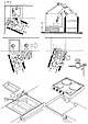 Калмет Х.Ю. Жилая среда для инвалида. Оборудование кухни
